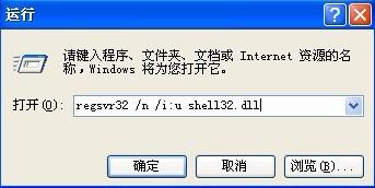 """图文教你如何让 windows xp系统恢复消失的""""显示桌面""""图标的方法"""