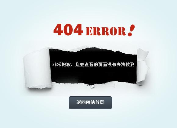 admin5-404error.jpg