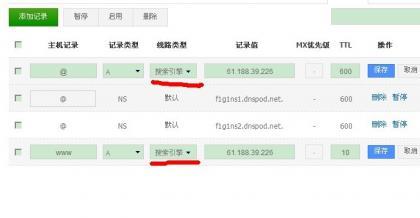 bamianguanzhan.jpg