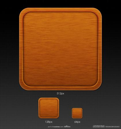 Photoshop绘制木纹质感的图标外框