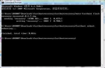 亲测ATRIX 4G MB860详细刷机教程三:刷自定义recovery