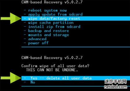 亲测ATRIX 4G MB860详细刷机教程四:卡刷刷机(刷ROM)