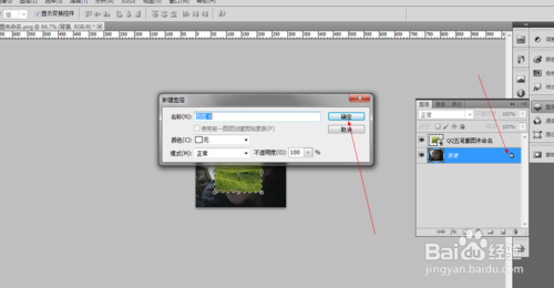 photoshop3.png