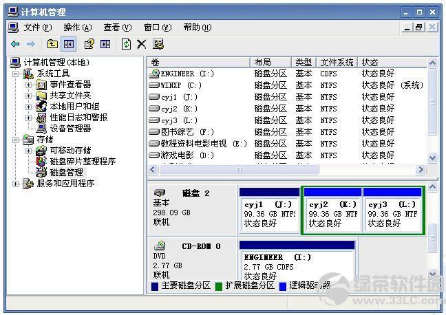 yidongyingpan12.jpg