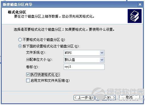 yidongyingpan5.jpg