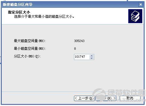 yidongyingpan3.jpg