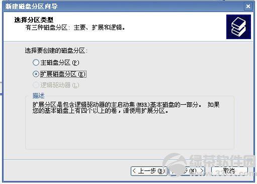 yidongyingpan7.jpg