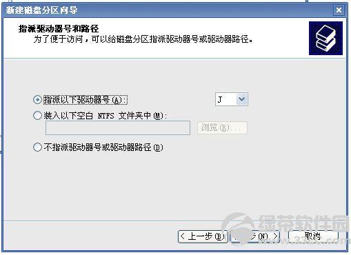 yidongyingpan4.jpg
