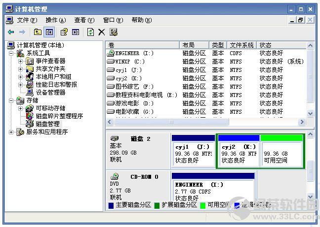 yidongyingpan11.jpg