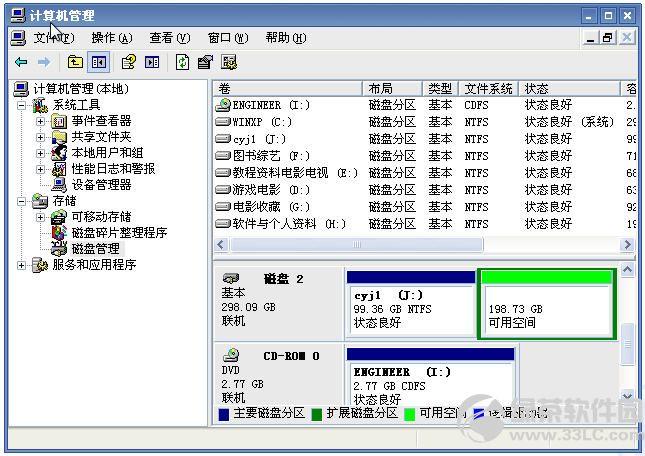 yidongyingpan9.jpg