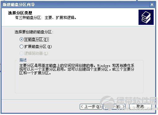 yidongyingpan2.jpg