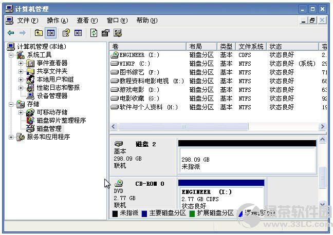 yidongyingpan1.jpg