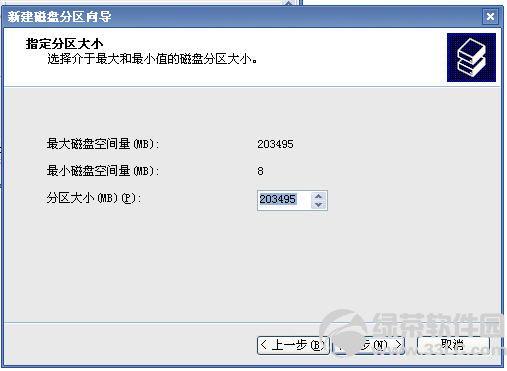 yidongyingpan8.jpg