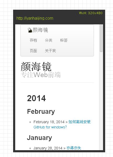 online-test-mobile.png