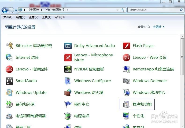Windows7系统安装IIS搭建asp+access环境