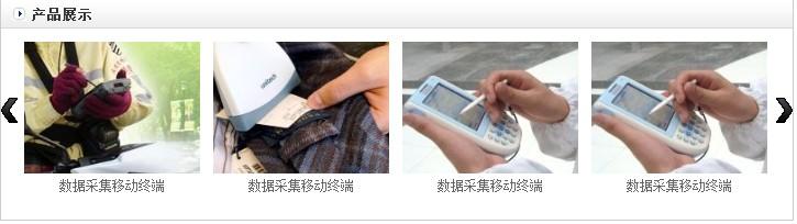 jQuery跑马灯实现教程 使用jQuery简单实现产品展示的图片左右滚动功能