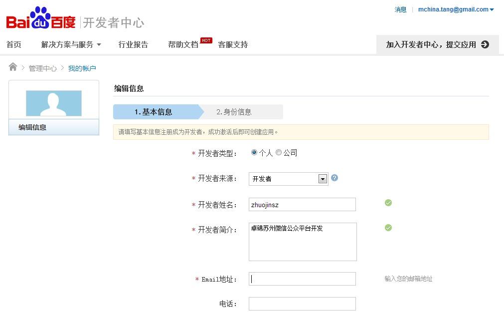 weixin-4.jpg