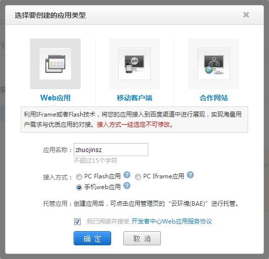 weixin-5.jpg