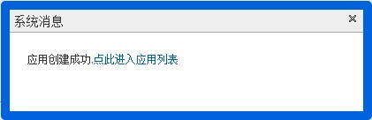 weixin-12.jpg