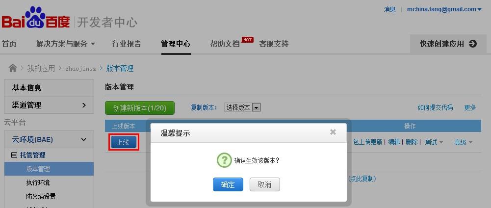 weixin-8.jpg