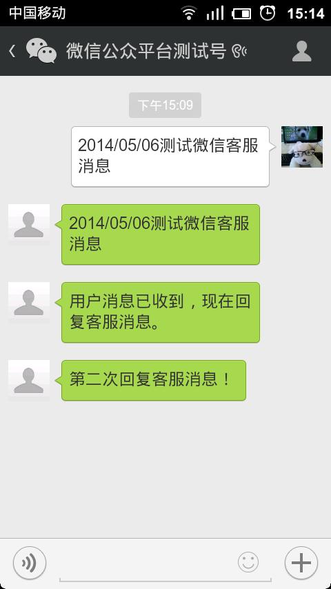 weixin12-9.png