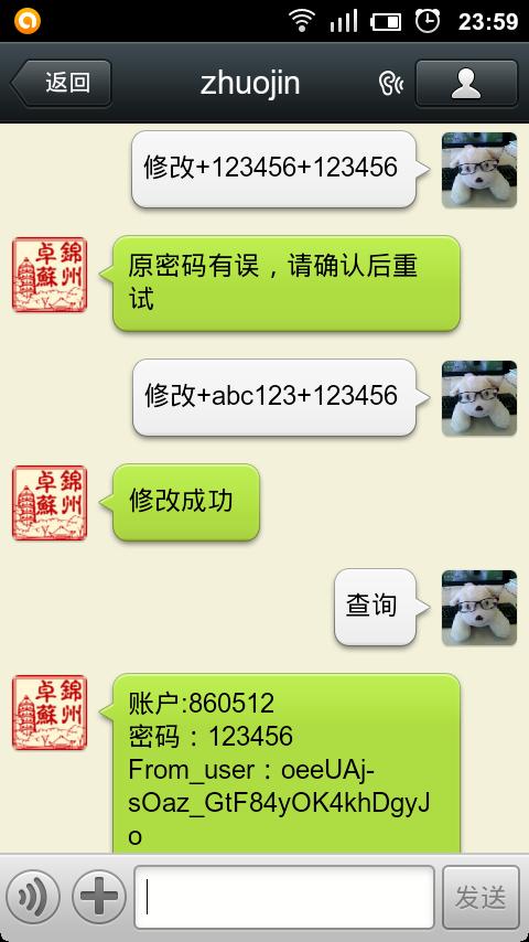 weixin9-21.png
