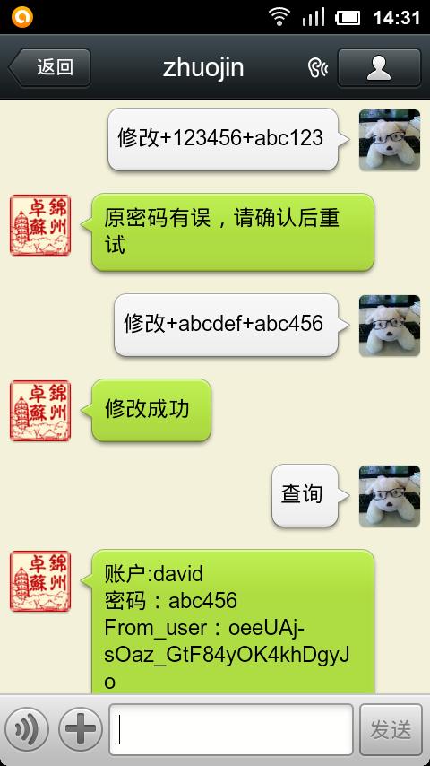 weixin9-27.png