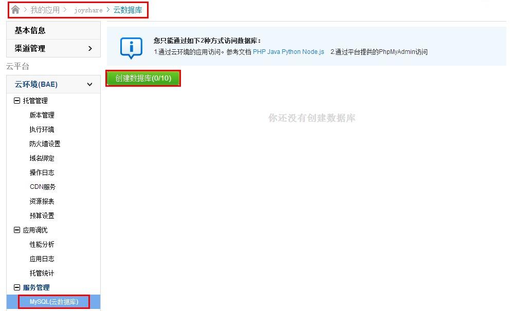 weixin9-1.jpg