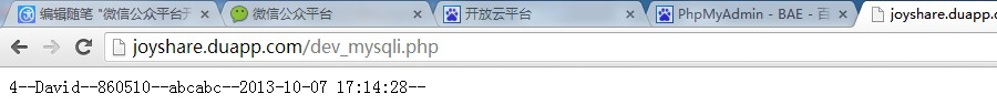 weixin9-24.jpg