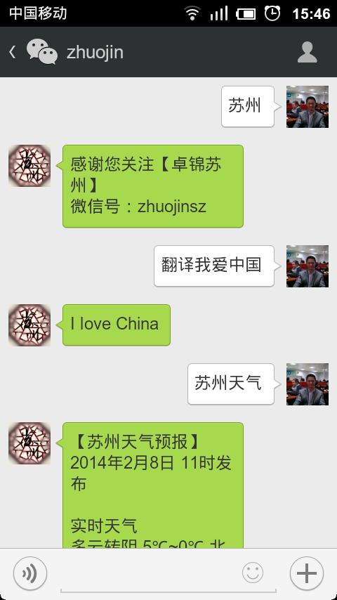 weixin11-1.png