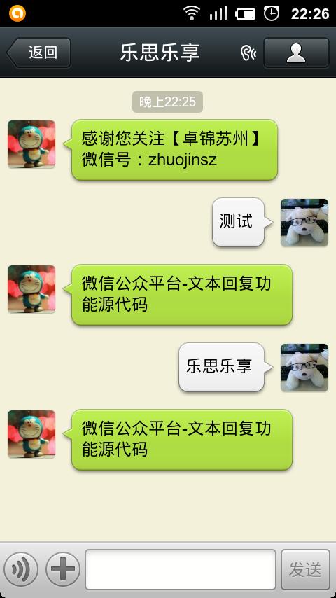 weixin10-5.png