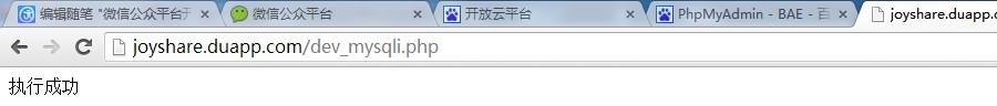 weixin9-23.jpg