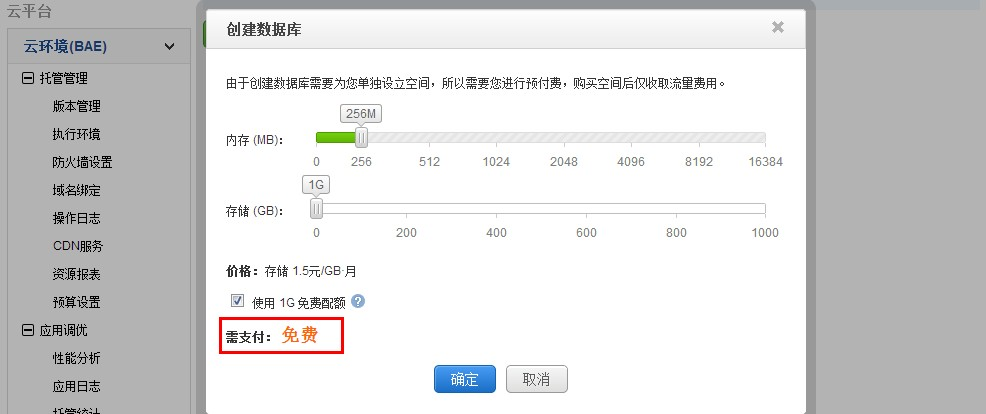 weixin9-2.jpg