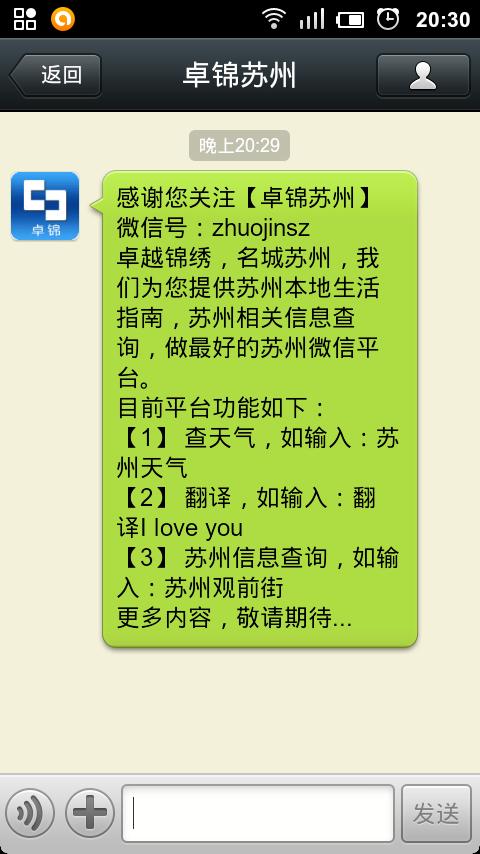 weixin8-8.png