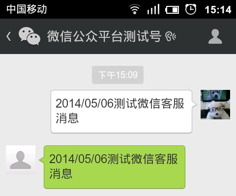 weixin12-4.png