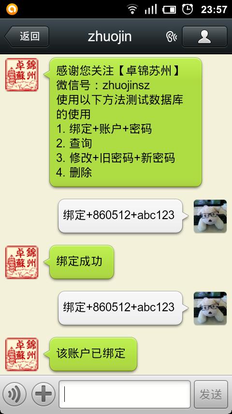 weixin9-20.png