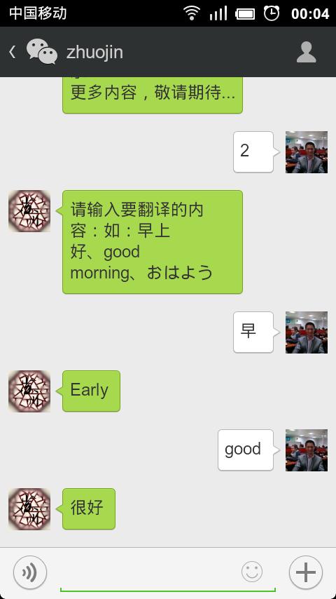 weixin11-3.png