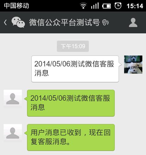 weixin12-7.png