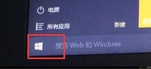 解决windows 10无线wifi链接后显示无internet,安全
