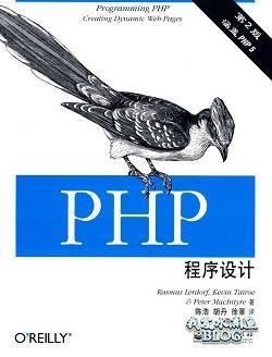 programming-php.jpg