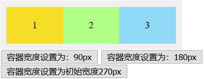 flexbox-16.jpg