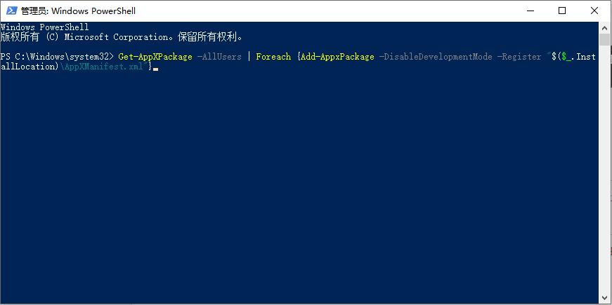 "windows10无法打开计算器提示""需要新应用打开此calculator""的解决方法"