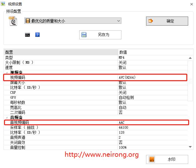 解决HTML5标签video视频不能播放,显示无效源的问题