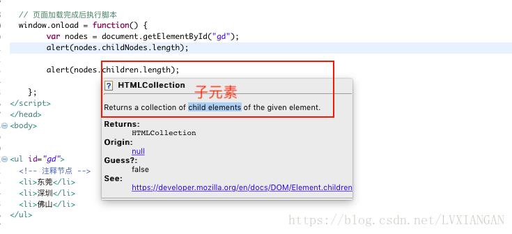 javascript_childnodes_05.png