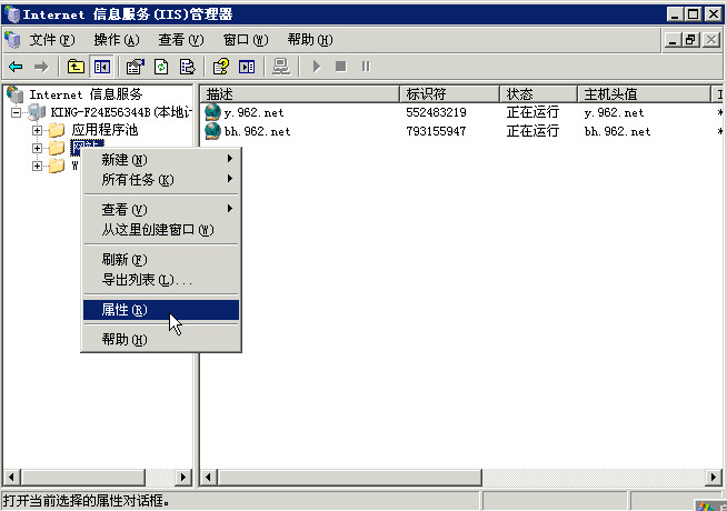 iis-mp4-mime-02.jpg