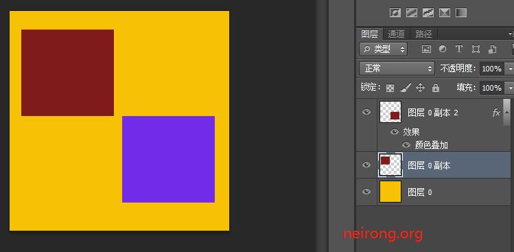 PS怎么选中图层,photoshop快速定位查找图层的方法