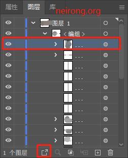 illustrator图层导出为png透明背景图片