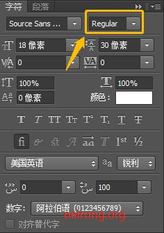 PSD字符字重Light、Regular对应CSS font-weight的属性值参考