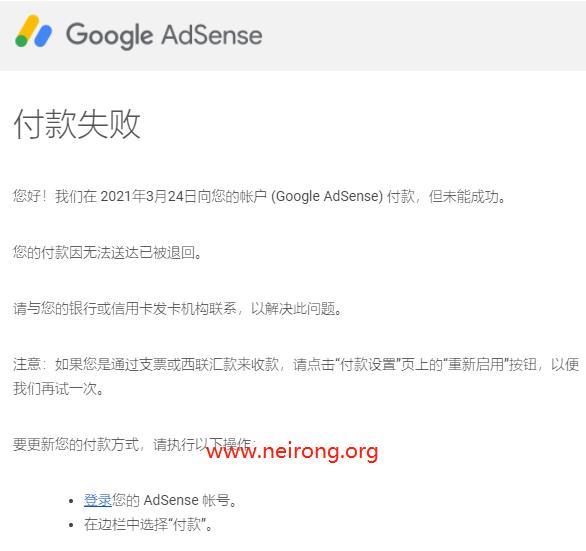 google-adsense-request-reissue-received-02.jpg
